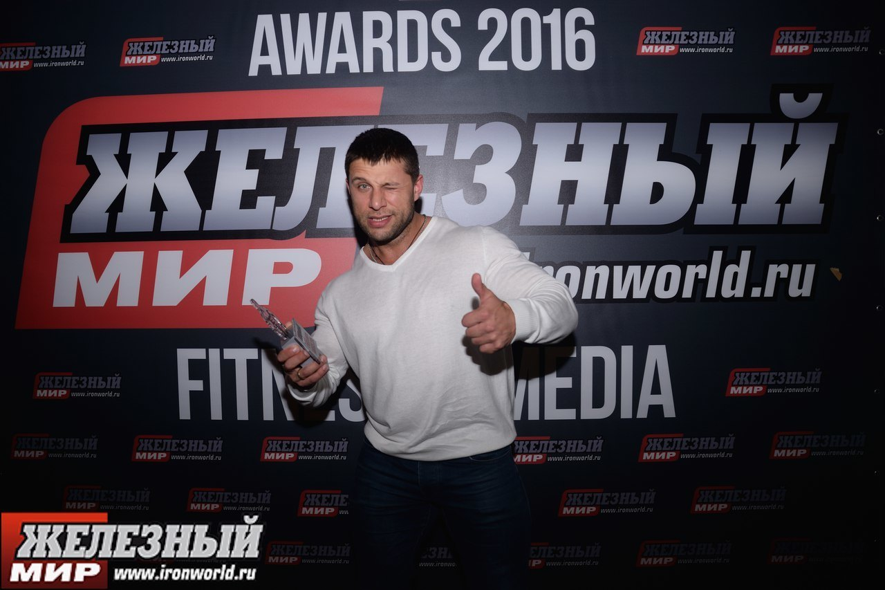 Статуэтки для Fitness & Media Awards 2016